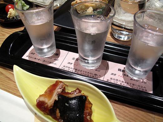 02shokuraku_09_3_16.JPG