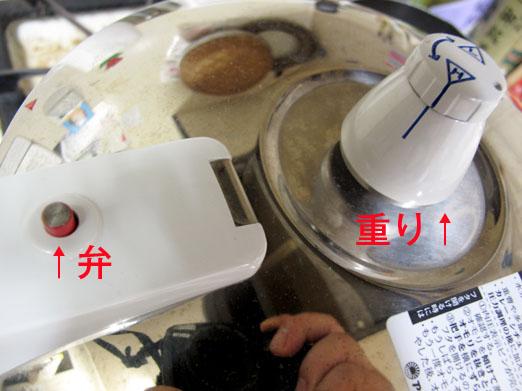 03gyoujya_09_05_18.JPG