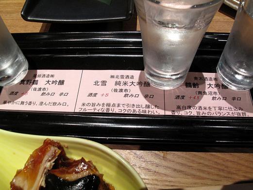 03shokuraku_09_3_16.JPG