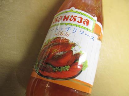 04tai_09_06_05.JPG