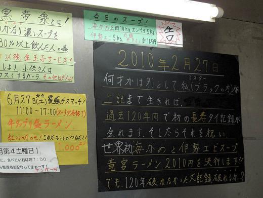 09fukumen_09_06_29.JPG