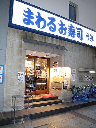 21umi_09_02_04.JPG
