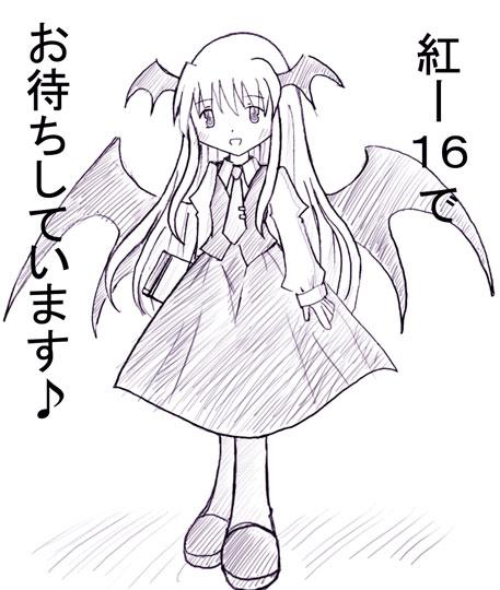 446.jpg