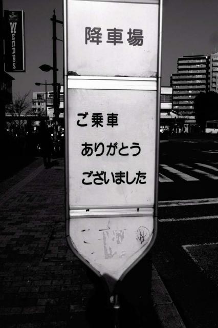 20060305_06.jpg