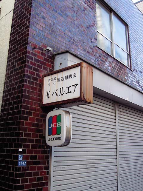 KICX0939.jpg