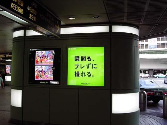 KICX1107.jpg