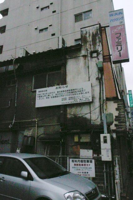 ikebukuro18.jpg