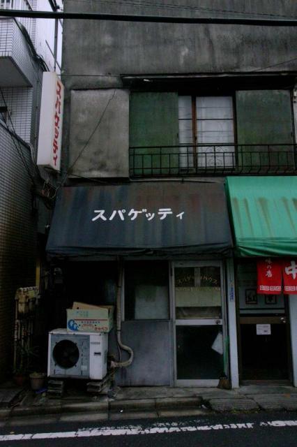 ikebukuro94.jpg