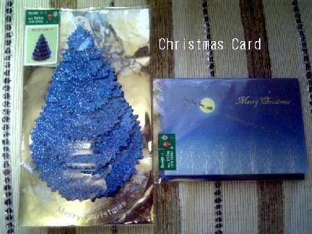 081214_クリスマスカード