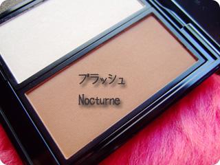 ブラッシュ Nocturne
