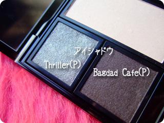 アイシャドウ Thriller(P)/Bagdad Cafe(P)