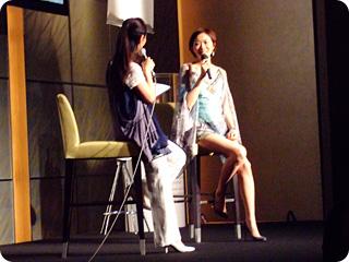 多村亜希子さんトークショー