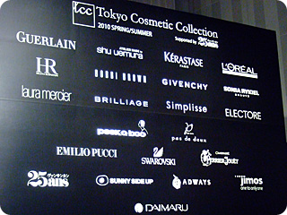 TCC 2010 S/S