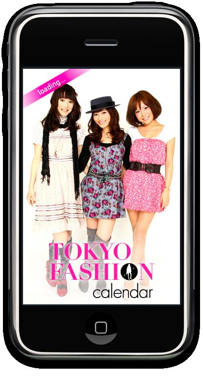 TOKYO FASHION Calendar