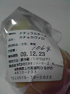 200911272320000.jpg