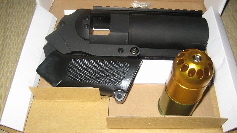 gun019.jpg