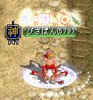 RedStone 11.06.18[00]