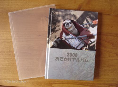 090127アルバム表紙