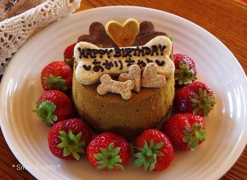 090214BDケーキ♪