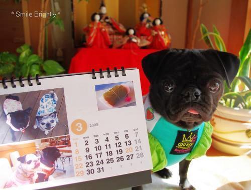 0903023月カレンダー