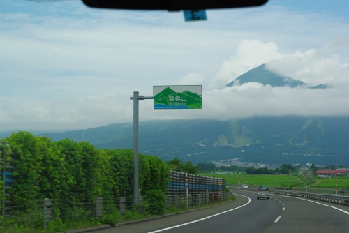 090725磐梯山!