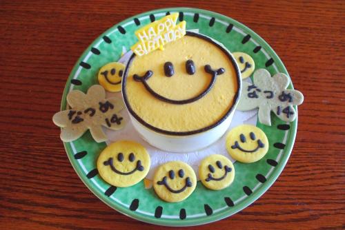 091010スマイルケーキ
