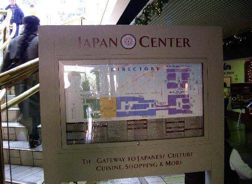 Japancenter