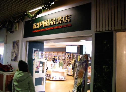 Japancenter2