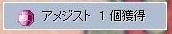 050501r04.jpg