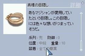 20050408104020.jpg