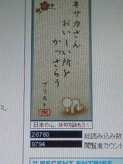 20050707030900