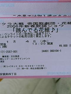 20051122203900