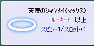 20051125063618.jpg