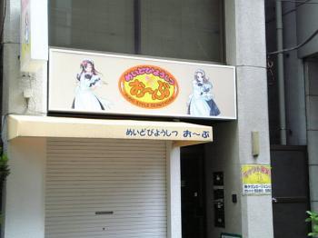 20060625091200