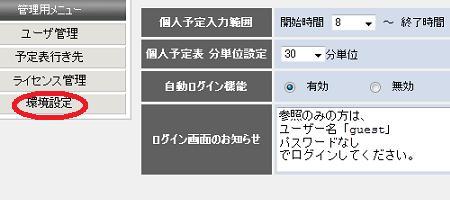 HotSchedul03.jpg