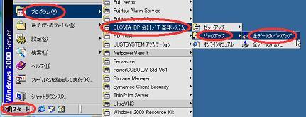 gloviabackup1.jpg