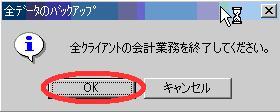 gloviabackup2.jpg