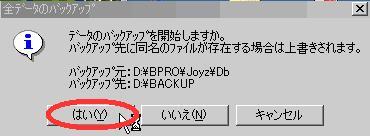 gloviabackup3.jpg