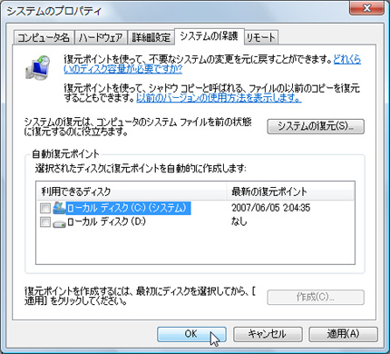 vista-fukugenmuko4.jpg