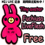 Urimono_usa_live.jpg