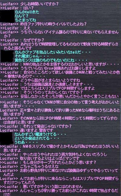 chat_20090613161413.jpg