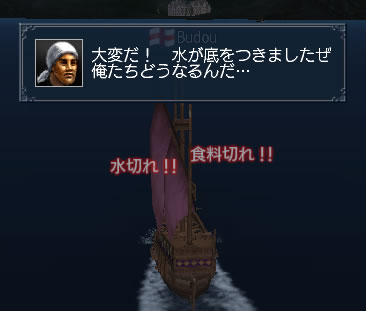 daikoukai02.jpg