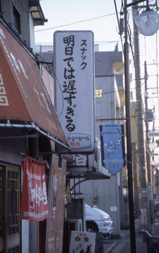 asudehaososugiru.jpg