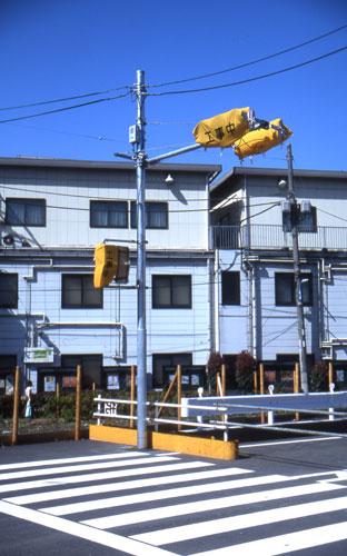 singouki.jpg