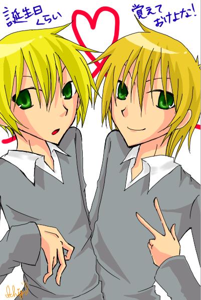 ああ…双子っぽい。