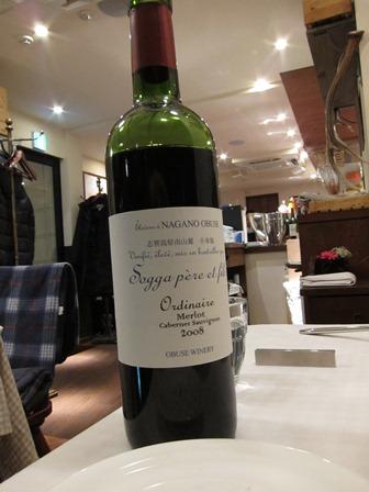 blog_小布施のワイン050311