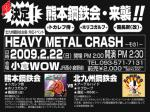 heavy metal clash
