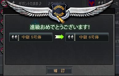 ScreenShot_0_20090409223629.png