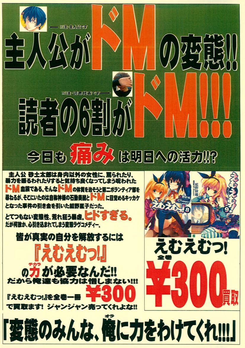 Page0001本ちゃん