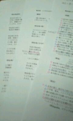 moblog_16fc3d9d.jpg